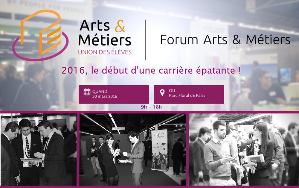 Forum Arts & Métiers : 2016, le début d'une carrière épatante !